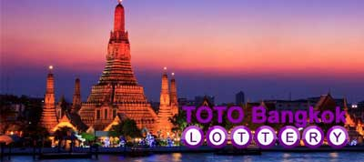 lotre bangkok
